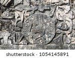 mexico  chichen itz   yucat n....   Shutterstock . vector #1054145891