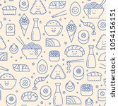 vector seamless pattern with... | Shutterstock .eps vector #1054156151