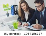 business people working with... | Shutterstock . vector #1054156337