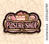 vector logo for pastry shop ...   Shutterstock .eps vector #1054160789