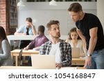 male intern asking for help... | Shutterstock . vector #1054168847