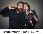 close up of man and girl... | Shutterstock . vector #1054169294