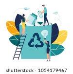vector creative illustration of ... | Shutterstock .eps vector #1054179467