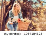 young beautiful girl with... | Shutterstock . vector #1054184825