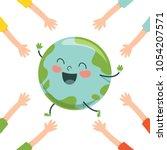 vector illustration of earth day | Shutterstock .eps vector #1054207571
