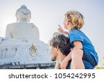 father and son tourists on the... | Shutterstock . vector #1054242995
