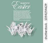 vector easter day paper cut.for ... | Shutterstock .eps vector #1054254629