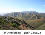 marin headlands overlook | Shutterstock . vector #1054255625