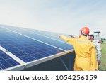 engineer and technician... | Shutterstock . vector #1054256159