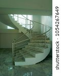 Small photo of Curved concrete stairs,cement winder