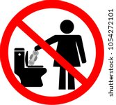 no sanitary pad down the toilet   Shutterstock .eps vector #1054272101