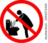 no sanitary pad down the toilet | Shutterstock .eps vector #1054272434