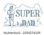 super dad doodle poster with...   Shutterstock .eps vector #1054276109