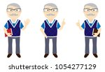 set of a smiling old man in... | Shutterstock .eps vector #1054277129