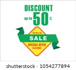 super sale discount banner... | Shutterstock .eps vector #1054277894