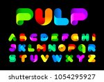 stylised twisted colorful pulp... | Shutterstock .eps vector #1054295927
