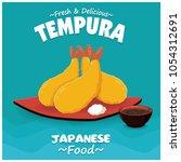 vintage japanese food poster... | Shutterstock .eps vector #1054312691