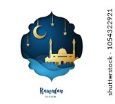 ramadan kareem illustration... | Shutterstock .eps vector #1054322921