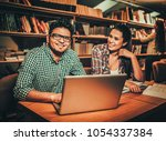 multinational couple of... | Shutterstock . vector #1054337384