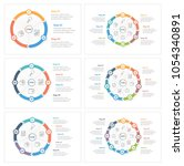 circle infographic templates... | Shutterstock .eps vector #1054340891