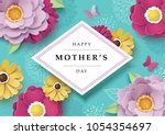 happy mother's day greeting... | Shutterstock .eps vector #1054354697