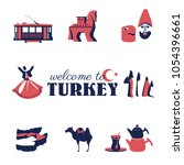 turkey illustration  turkish... | Shutterstock .eps vector #1054396661