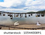 said love of the lock on the... | Shutterstock . vector #1054400891