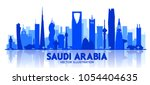 Saudi Arabia skyline silhouette.Vector Illustration. Business travel and tourism concept with modern buildings. Image for banner or web site. | Shutterstock vector #1054404635