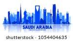 saudi arabia skyline silhouette.... | Shutterstock .eps vector #1054404635