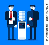 two office men talking to each... | Shutterstock .eps vector #1054407875