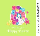happy easter card silhouettes... | Shutterstock .eps vector #1054410827