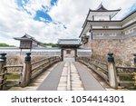 kanazawa castle  japan | Shutterstock . vector #1054414301