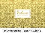 decorative background in...   Shutterstock .eps vector #1054423541