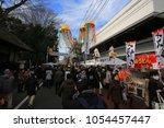tokyo japan   january 15 2018 ...   Shutterstock . vector #1054457447