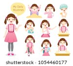 the daily routines of girl ... | Shutterstock .eps vector #1054460177