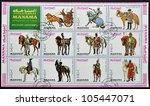 manama   circa 1972  a stamp...   Shutterstock . vector #105447071