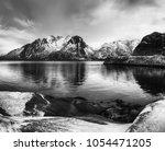 scenic view of beautiful winter ... | Shutterstock . vector #1054471205