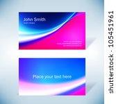 business card | Shutterstock .eps vector #105451961