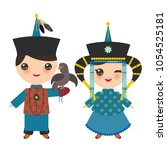 mongolian boy and girl in blue...   Shutterstock .eps vector #1054525181