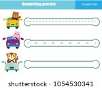 handwriting practice sheet.... | Shutterstock .eps vector #1054530341