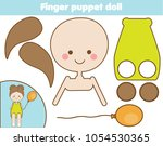 diy children educational... | Shutterstock .eps vector #1054530365