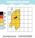 grid copy drawing activity.... | Shutterstock .eps vector #1054530389