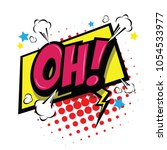 oh  comic speech bubble ... | Shutterstock .eps vector #1054533977
