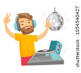 young female dj mixing music on ... | Shutterstock .eps vector #1054540427
