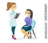 caucasian doctor consulting...   Shutterstock .eps vector #1054540469