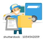 young caucasian white courier... | Shutterstock .eps vector #1054542059
