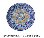 beautiful hand painted blue... | Shutterstock . vector #1054561457