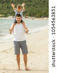 son on fathers shoulders at... | Shutterstock . vector #1054563851