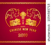 happy chinese new year card... | Shutterstock .eps vector #1054585715