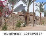 houses in the city of dahab. | Shutterstock . vector #1054590587